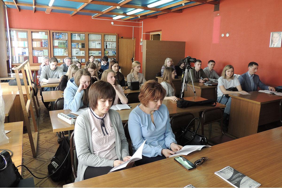 Вологодский государственный университет Кафедра управления инновациями и организации производства