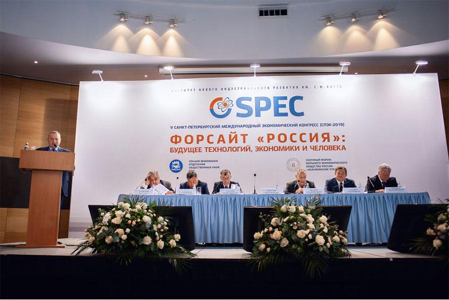 Материалы конференции 26-28 марта 2020г. проиндексированы в РИНЦ