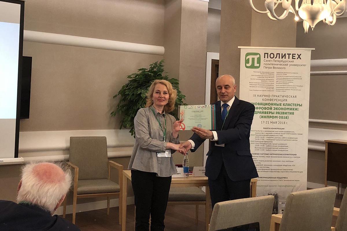 <p>ИНПРОМ 2018. Секция в СПбПУ</p>